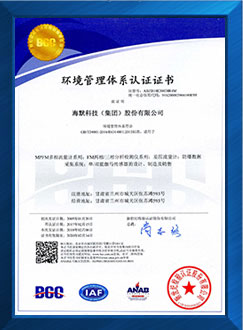 CERTIFICATE OF ENVIRONMENT MANAGEMENT SYSTEM CERTIFICATION